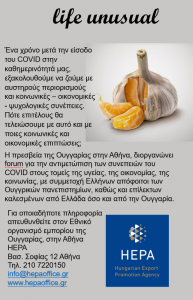 Life unusual Medical forum Hungary