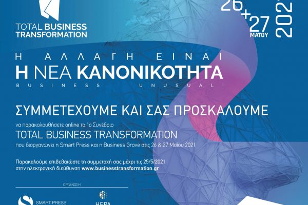 Business Transformation Conference- Tungsram
