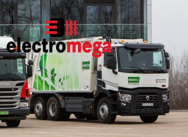 Electromega